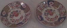 """Lot of 2 Matching Fine China Multi-color Hand Decorated 5-1/2"""" Imari Bowls Japan"""