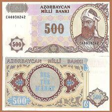 Azerbaijan P19b, 500 Manat, Poet Nizami Gəncəvi (Elyas ebn-e Yusef) - see UV