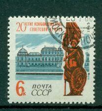 Russie - USSR 1965 - Michel n. 3045 - Libération de Vienne