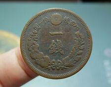 JAPAN Meiji Period (1877 AD) One Sen Genuine Japanese Ancient Copper Coin #90089