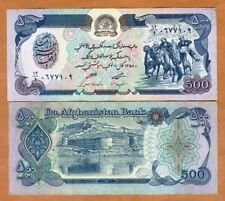 Afghanistan, 500 Afghanis, 1979, P-59, aUNC > Game of Buzkashi