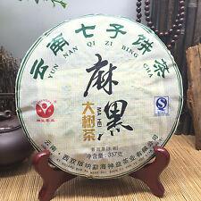 2013yr Yunnan Mahei Arbor Qizi Bing Cha Pu'er Tea 357g/Cake/Raw/Sheng