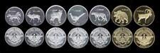 KARABACH (NAGORNO) 7 coins