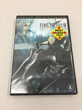 Final Fantasy Advent Children | DVD | Single Disc Edition