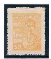THAILAND 1947 Coming of Age 5s MLH