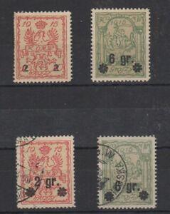 Poland - Heraldic Values Various Overprints, Lot of 4