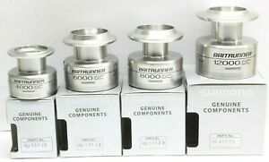 SHIMANO BAITRUNNER OCEANIC SPARE SPOOLS 4000, 6000, 8000 & 12000 SIZES AVAILABLE