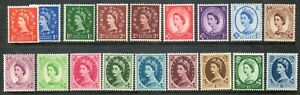 GB 1955 SG540-556 St Edward crown watermark unmounted mint set stamps cat £160