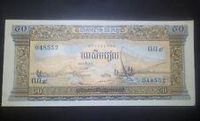 Cambodia 50 Rials