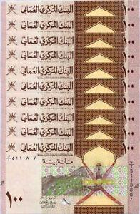 Oman 100 Baisa 2020 / 2021 P New UNC Lot 10 Pcs