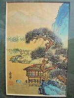 PEINTURE CHINE-TABLEAU-SOIE-1978-ENCADRÉ BISEAU-20,5x27,5cm-CADRE NEUF