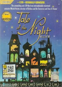 Tale Of The Night DVD English Subtitle Animation Movie ALL Region Box Set