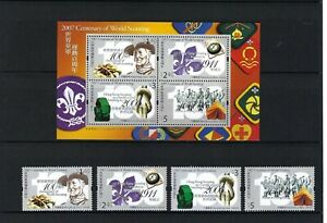 China Hong Kong 2007 Centenary of World Scouting Scout stamp set 童軍運動