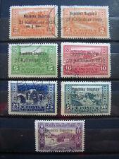 ALBANIA 1925 SERIE COMPLETA USATA N. 111-117 CAT. MICHEL € 90,00