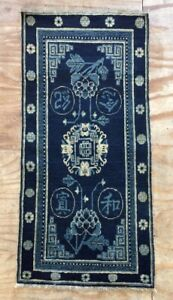Antique Old Used Handmade Chinese  Wool,Wall Rug Carpet Chic,Size:4.5 By 2.2Ft