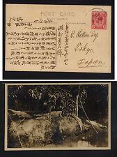 Straits  Settlements post card  to  Japan            KS0628