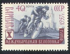 Russia 1957 Sports/Bikes/Cycling/Racing/Bicycles/Animation 1v (n33110)