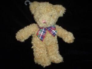 Gund Wuzzy Beige Teddy Bear Stuffed Plush 7 Inch 1992