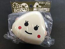 HAKOYA Lunch Bento Box 50446 Onigiri Rice Ball S Koume Face Pink MADE IN JAPAN