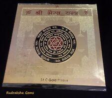 SHREE SHRI BHAIRAV BHAIRON YANTRA YANTRAM 3.5 X 3.5 ASHTADHATU CHAKRA HINDU OM