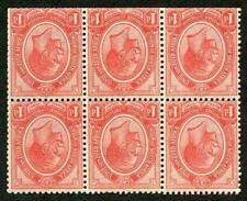 South Africa SG4 1913 1d Booklet Pane Wmk INVERTED (5 x U/M)