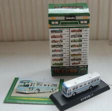 KYOSHO BUS SERIES JAPAN - ISUZU BU04 CITY BUS - IWATE PREFECTURE BUS-1:150 SCALE