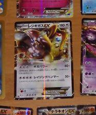 TCG POKEMON U.RARE HOLO EX JAPANESE CARD CARTE EX 045/052 REGIGIGAS JAPAN **