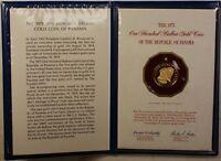 1975 Panama 100 Balboa Proof Gold Coin, Vasco Nunez de Balboa, Cardboard Holder