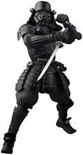 Bandai Tamashii Nations Onmitsu Shadowtrooper Action Figure