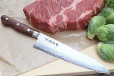 """YOSHIHIRO VG10 Hammered Damascus Gyuto Japanese Handmade Chef Knife 8.25"""" 210mm"""
