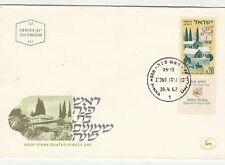 ISRAEL,ROSH PINA, 1962 , FIRST DAY COVER