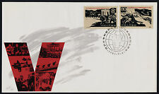China PR 2003-4 on  FDC - End of WWII 40th Anniversary, Military