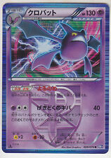 Pokemon Card BW Plasma Gale Crobat 029/070 R BW7 1st Japanese