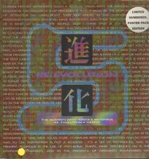 SHAMEN - re : evolution LP