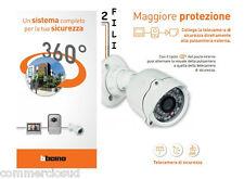 TELECAMERA BTICINO 391438 VIDEOSORVEGLIANZA IP66 COMPATIBILE KIT VIDEOCITOFONI