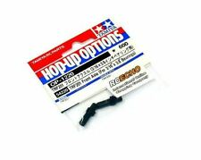 Tamiya Hop-Up Options TRF201 Front Axle (For 3/16 x 3/8 Bearing) OP-1220 54220