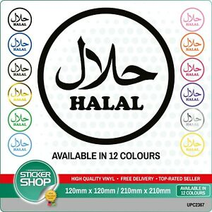 Halal Food Stickers Window Sign Decal Food Restaurant Vinyl Graphics Takeaway
