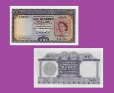 Malaya & British Borneo Board of Comm.of Currency-$100,1953. UNC - Reproductions