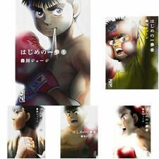 Hajime no Ippo Handy version 1-15 Comic Set George Morikawa Japanese Boxing