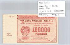 BILLET RUSSIE - 100.000 ROUBLES 1921 - QUASI NEUF !