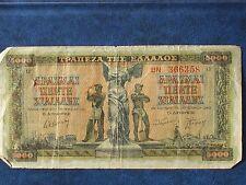 billet de banque de grece 5000 drachmes 1942