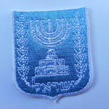 Israel ,מדינת ישראל,Daulat Isrāʾīl Patch Aufnäher,Aufbügler,Coat of Arms