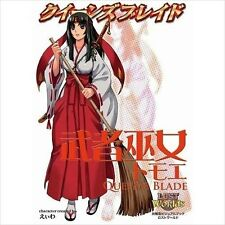 Mint Queens Blade Rebellion Japan Anime Comic Manga Illustrations Book Tomoe