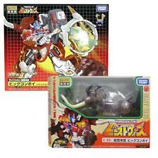 Transformers Encore Anime & Matrix Buster Big Convoy - 2 Figure Bundle MISB
