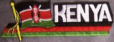 Embroidered International Patch National Flag of Kenya NEW streamer