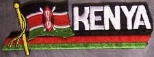 Embroidered International Patch National Flag of Kenya NEW streamer