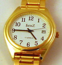 Men's Mechanical Wind Up Wrist Watch BenZ available wholesale