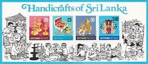 Sri Lanka 1977 Handicrafts Miniature Sheet MNH