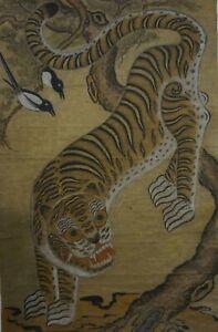 Large Antique Old Korean MinHwa Folk Hand Painting Tiger HoRangE & Magpies