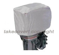 50 - 115 HP Boat Outboard Motor Engine Cover SILVER Universal Trailerable S15